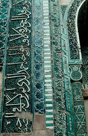 Calligraphy on Shahi Zinda