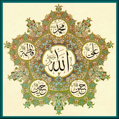Allah in center and Muhammad - Ali - Fatima - Hassan - Hussain = Panj Tan Paak
