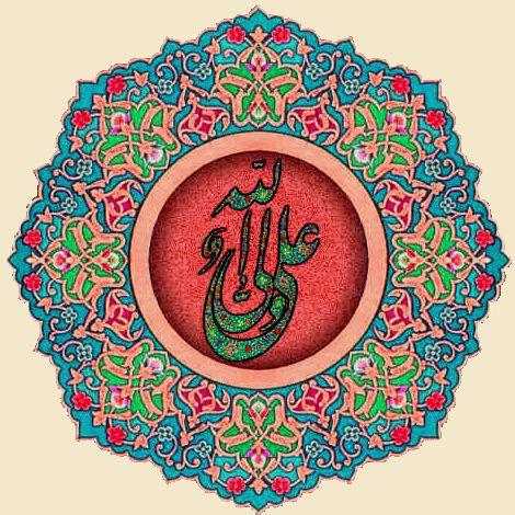 Imam Hazrat Ali - Amaana.org