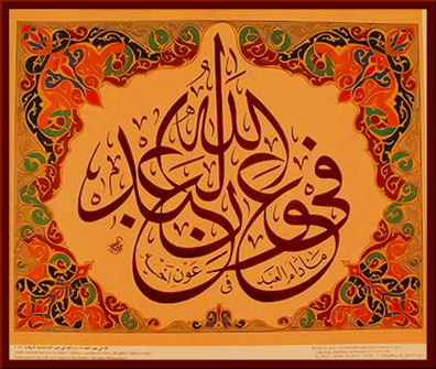 Ahadith of Prophet Muhammad attributed to Imam Hazrat Ali