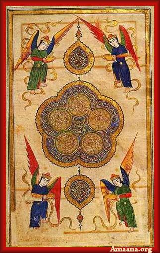 Angels in Islam Four Angels - Amaana.org