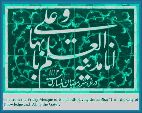 "Tile from Friday Mosque Isfahan displaying the hadith ""I am the City of Knowledge and Ali is the Gate""."