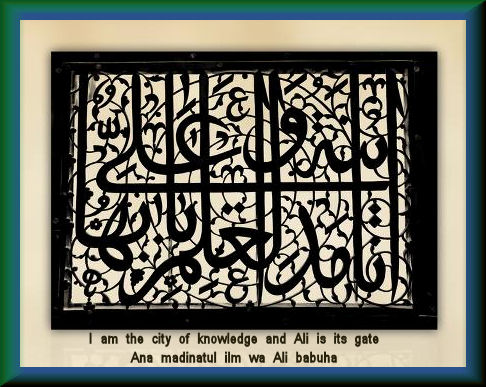 I am the city of knowledge and Ali is its gate Ana madinatul ilm wa Ali babuha