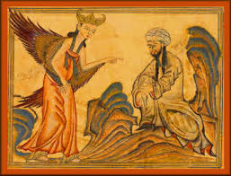 Prophet Muhammad receiving the first revelation of the Holy Quran from Angel Gabriel at Mount Hira.jpg