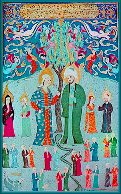 Adam and Eve Muslim Tawarikh Painting Iran