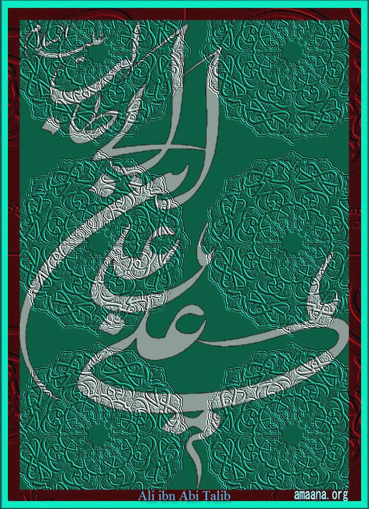 Ali ibn Abi Talib - Imam Hazrat Ali