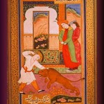 Khusraw and the Lion Persian 1632