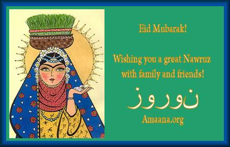nowruz greeting card
