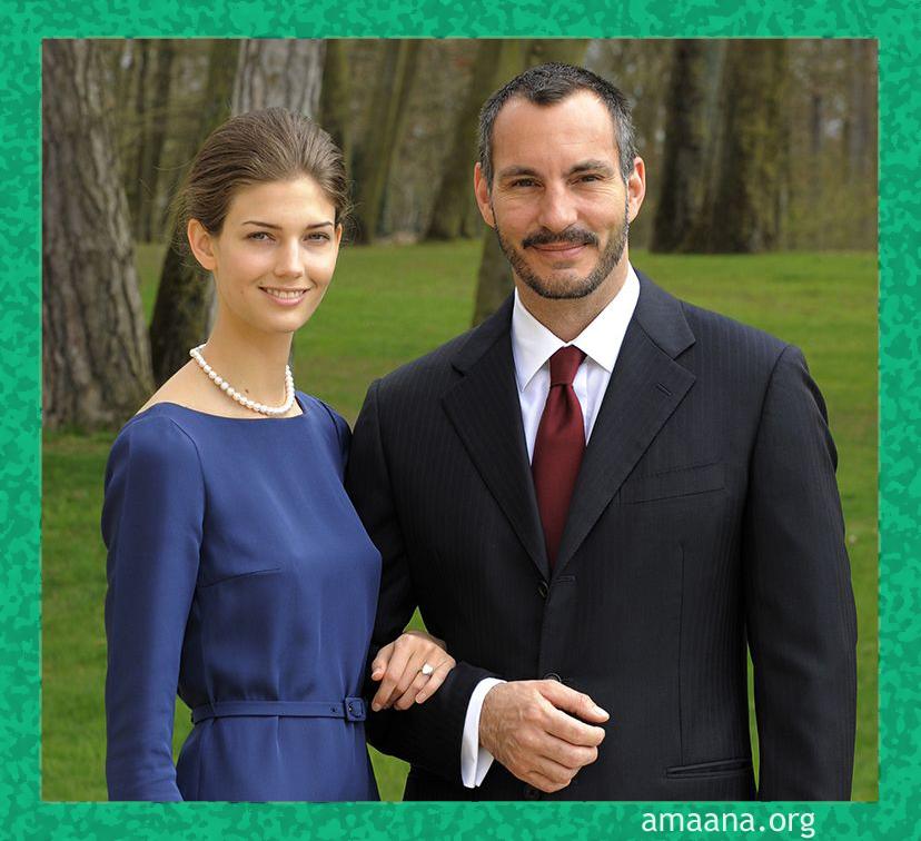 Prince Rahim Engaged