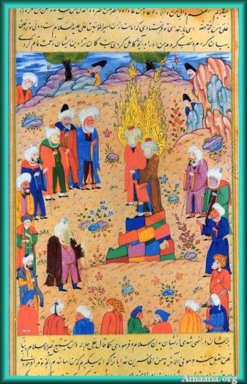 Ali is the Lord of those whose Lord I am Ghadir-e Khomm Gadhir Khumm