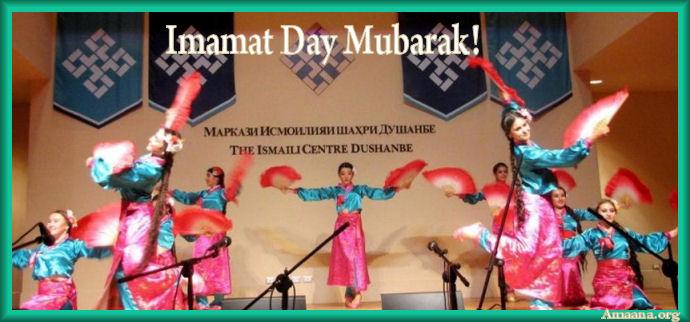 Imamat day dushanbe Amaana.org
