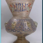 Islamic Mosque Glass Lamp Egypt or Syria 14 c.