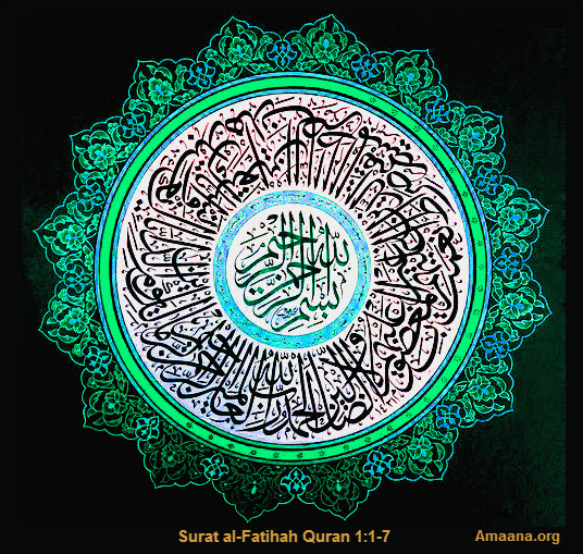 Surat al-Fatihah Quran 1.1-7 The Opening - Amaana.org