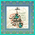 Invite (everyone) to the Way of thy Lord with wisdom and beautiful preaching; and argue with them in ways that are best and most gracious - by Nayzak - Amaana.org