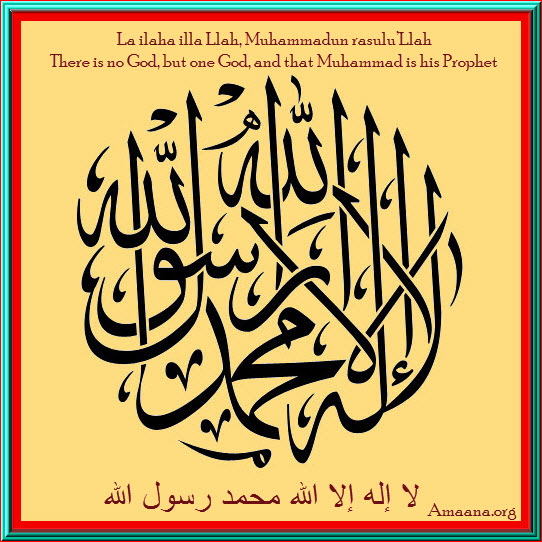 Shahada La ilaha illa Llah, Muhammadun rasulu'Llah There is no God, but one God, and Muhammad is his Prophet - Amaana.org