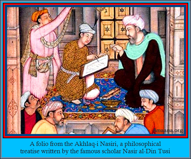 A folio from the Akhlaq-i Nasiri, a philosophical treatise written by the famous scholar Nasir al-Din Tusi - Amaana.org