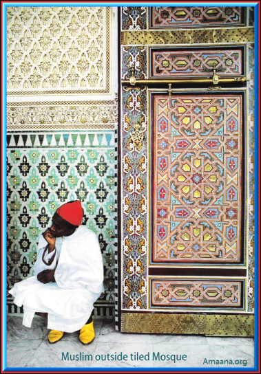 Islamic Geometric Architecture - Muslim outside tiled Mosque - Amaana.org
