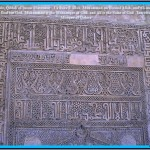 Shia Shahada, Qiblah of Imam Mustansir - La ilaha il Allah, Muhammad-un Rasool Allah, and Ali-un Wali Allah - There is no God but God, Muhammad is the Messenger of God, and Ali is the Saint of God - Inscribed on Fatimid Mosque of Qahira