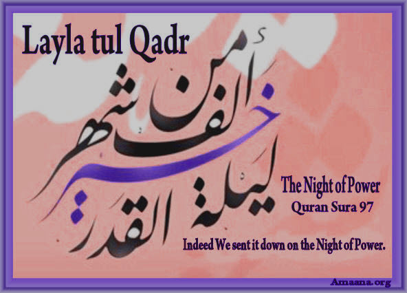 Layla tul Qadr – The Night of Power – Amaana.org