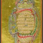 Quran 2.1-5 Surat Al-Baqara Alif, Lam, Meem - Amaana.org