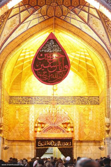Door to the tomb of Hussein Ibn Ali Karbala, Iraq - Amaana.org