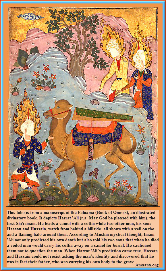 Hazrat Imam Ali leading a camel with a coffin, Hassan and Hussain watch from Falnama - Book of Omens - Amaana.org.jpg