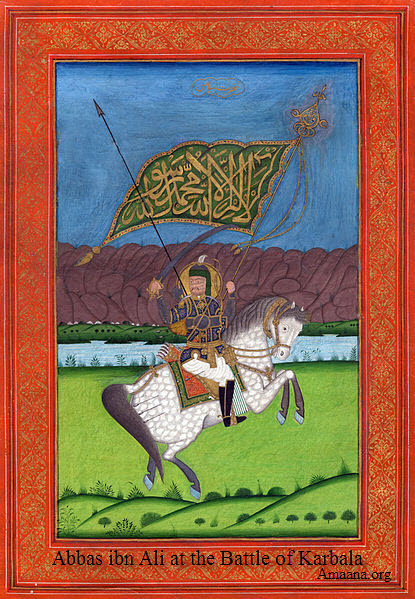 Imam Ali's Son Abbas ibn Ali at the Battle of Karbala - Amaana.org