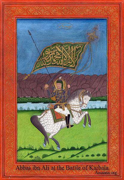 Imam Ali's Son Abbas ibn Ali at the Battle of Karbala - Amaana.org
