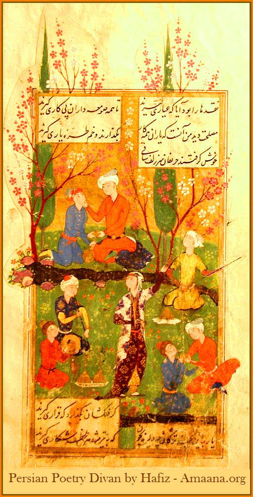 Persian Poetry Divan by Hafiz - Amaana.org