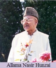 Allama Nasir Hunzai