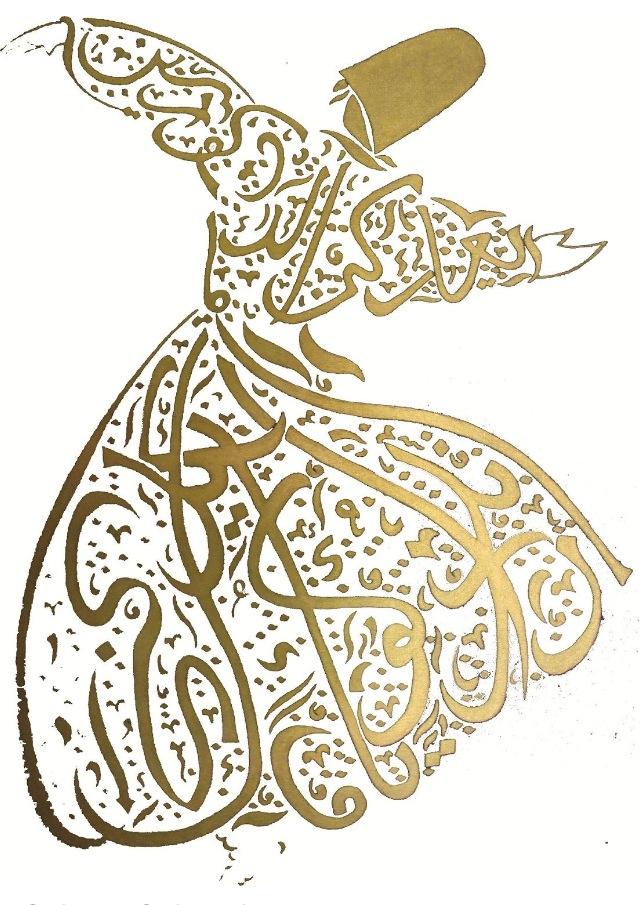 Calligraphy-sufi-Amaana.org