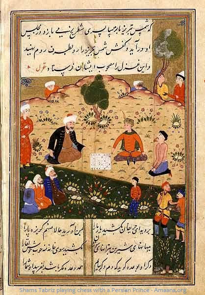 Divan-e Shamse Tabrizi depicting Shamse Tabrizi playing chess with a young Persian prince 5th-16th century - Amaana.org