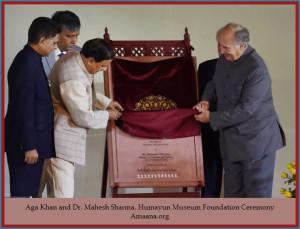 Aga Khan and Dr. Mahesh Sharma, Humayun Museum Foundation Ceremony Amaana.org
