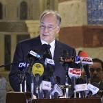 Aga Khan Cairo May 2015 - Amaana.org