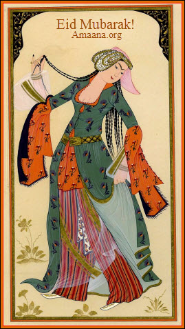 Persian Woman 18th century - Amaana.org