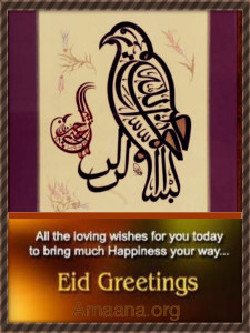 Eid Mubarak Greetings2 - Amaana.org