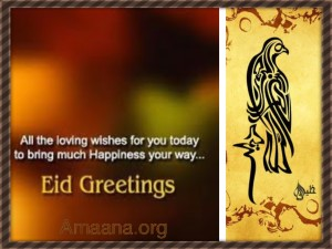 Eid Mubarak Greetings - Amaana.org