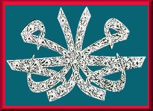 Muhammad Mirror Calligraphy
