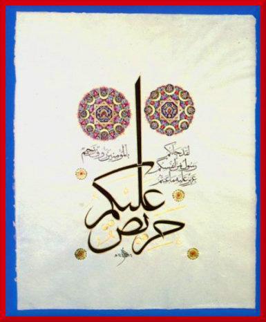 Quran Verse 9-128