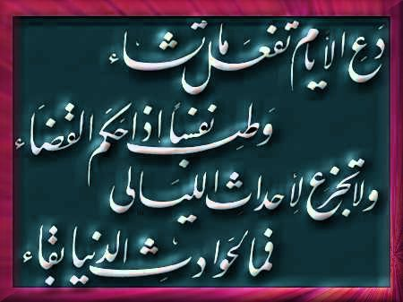 Salgirah mubarak in urdu font sexual health